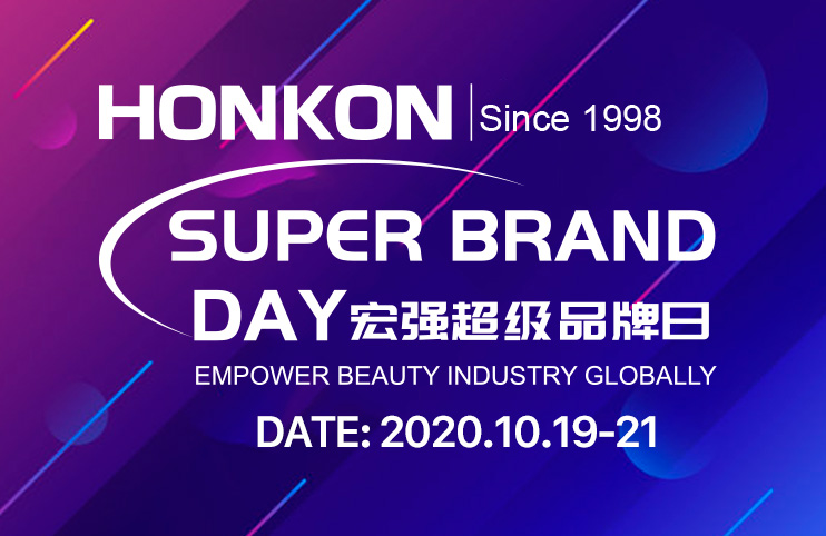 HONKON Super Brand Day