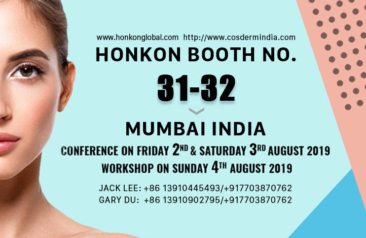 23rd Annual Congress of Cosmetic Dermatology Society (India) in association with CDCON FOUNDATION 2nd-4th August Mumbai India