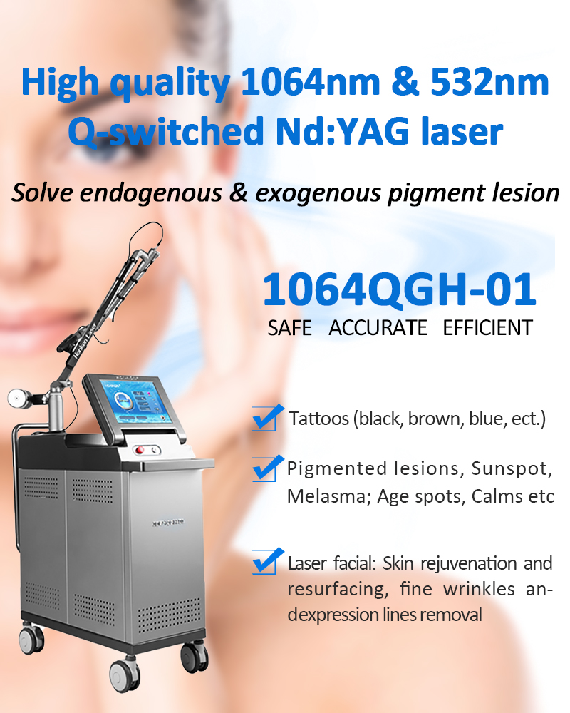 1064nm Q-Switched ND:YAG Laser, Laser Tattoo Removal Machine, Pigment Lesions Removal Machine, 1064QGH01