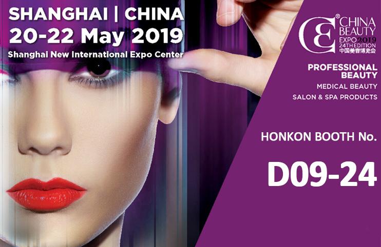 CHINA BEAUTY EXPO 2019/5/20-22 SHANGHAI,CHINA