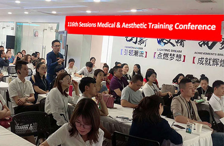 HonKon 116th Sessions  Medical & Aesthetic Training Conference
