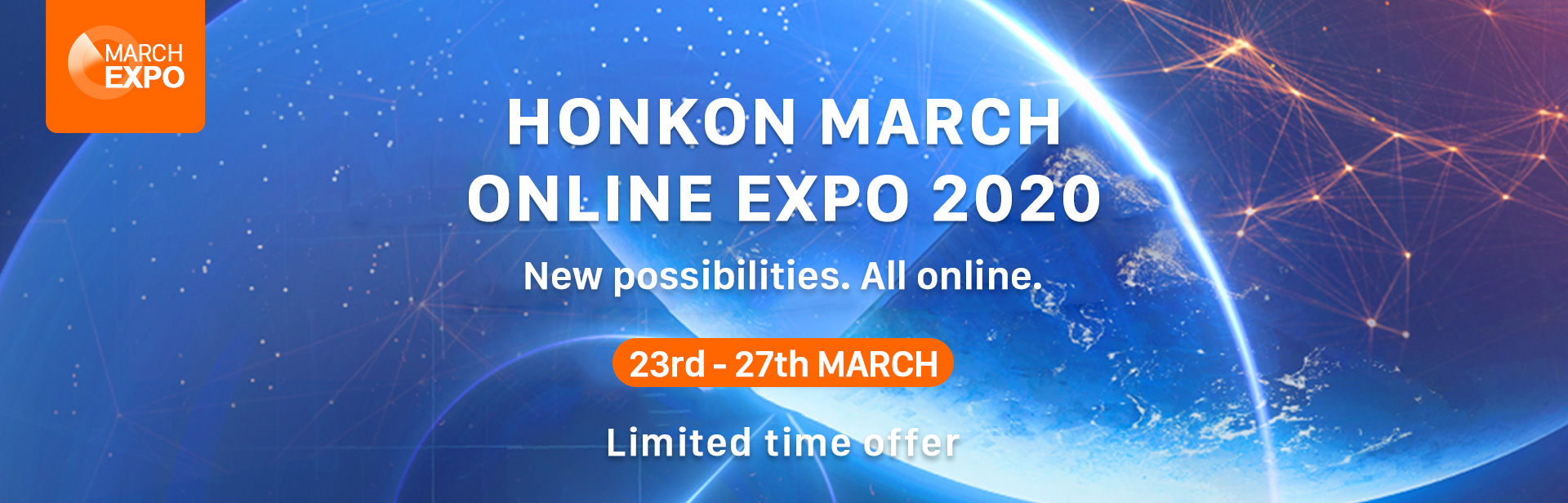 HONKON MARCH ONLINE EXPO 2020