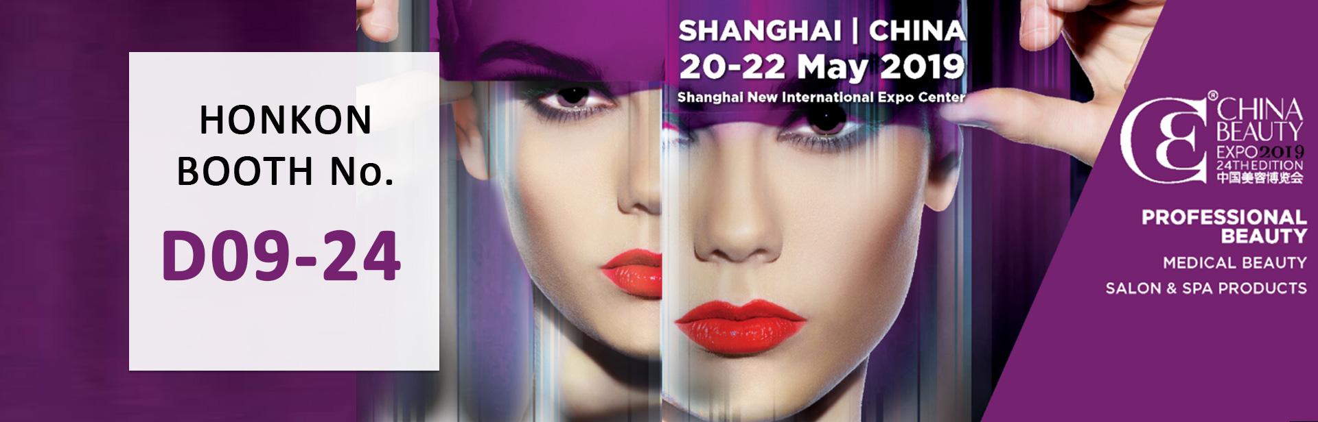 CHINA BEAUTY EXPO 2019/5/20-22 SHANGHAI,CHINA - Beijing