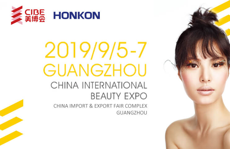 China (Guangzhou) International Beauty Expo (Previously Known As. Canton Beauty Expo) 5th-7th September