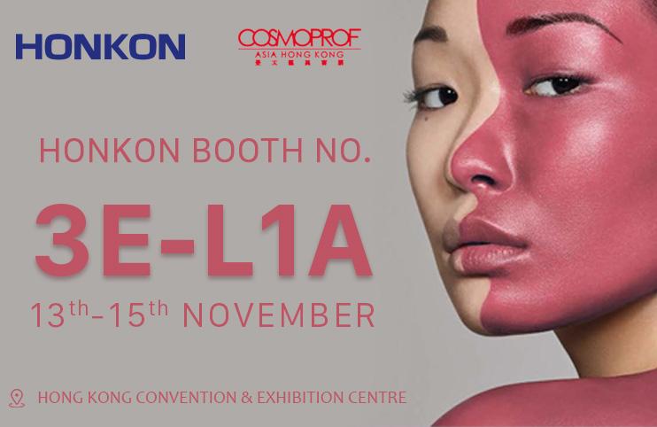 China (Hongkong) COSMOPROF Asia 13th-15th November