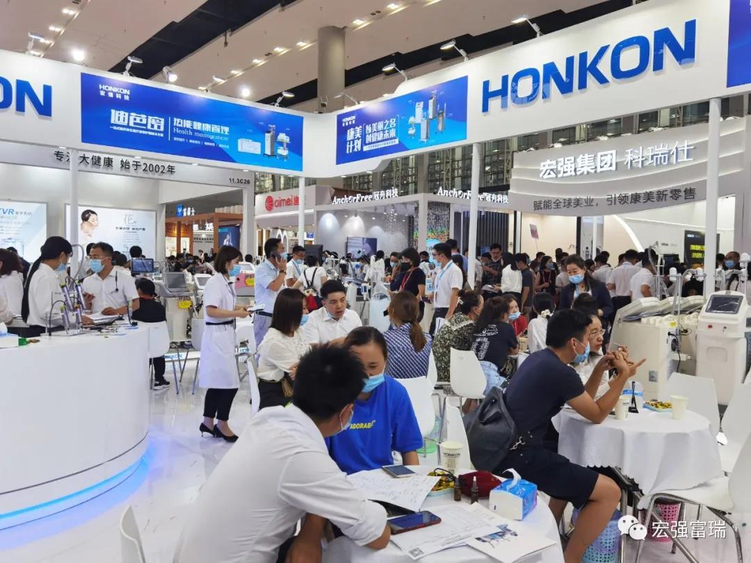 The 55th China (Guangzhou) International Beauty Expo in 2020