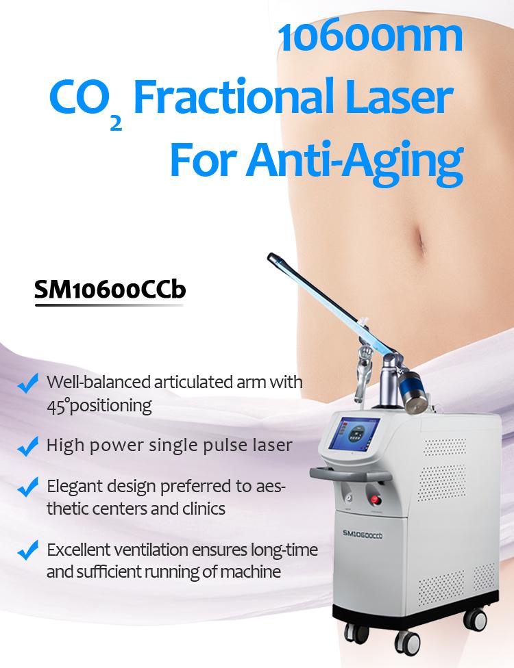 SM10600CCb 10600nm CO2 Fractional Laser Vaginal Tightening Stretch Mark/Scar Removal Skin Regeneration Machine